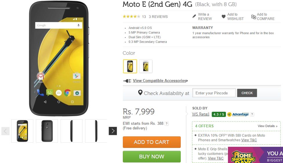 MotoE_2ndGen_4G_21April_offers_sale