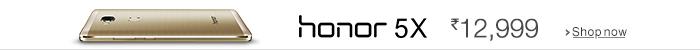 4936_Honor5x_ILM-770x50._CB299461321_