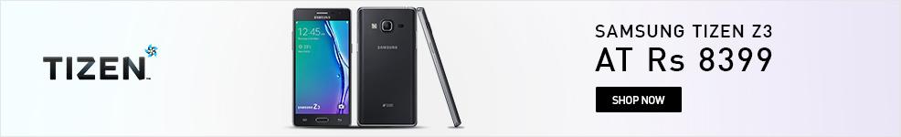 SamsungTizenZ3bigbronze