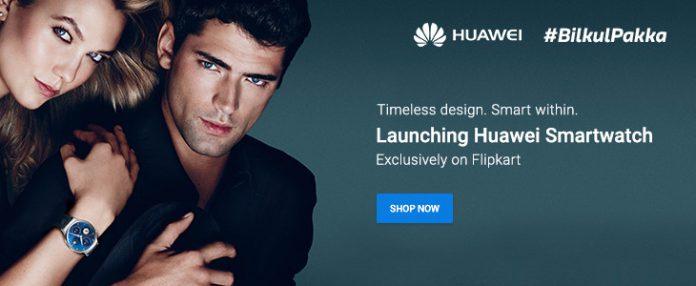 Buy Huawei Smart Watch
