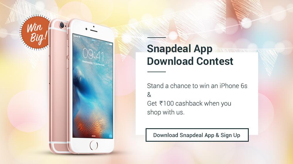 iphone_contest_bg-986f2