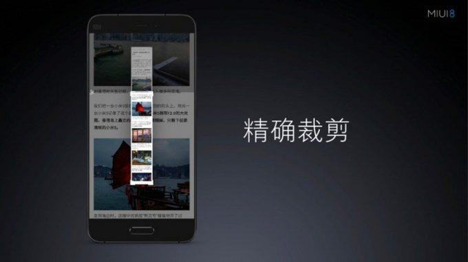 Full-MIUI8-Screen-Shot