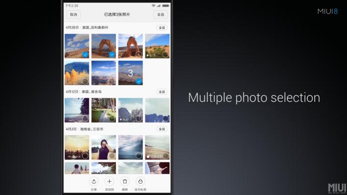 MIUI8-Pic-Thumbnail-Gallery