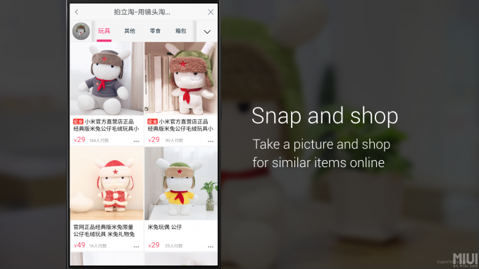 MIUI8-Snap-and-Shop