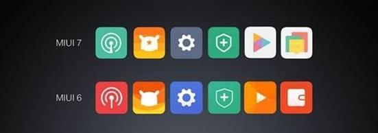 Redesigned App Icon_MIUI7