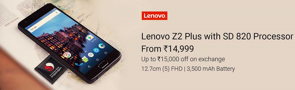 LenovoZ2Plus_Flipkart_16Jan_sale
