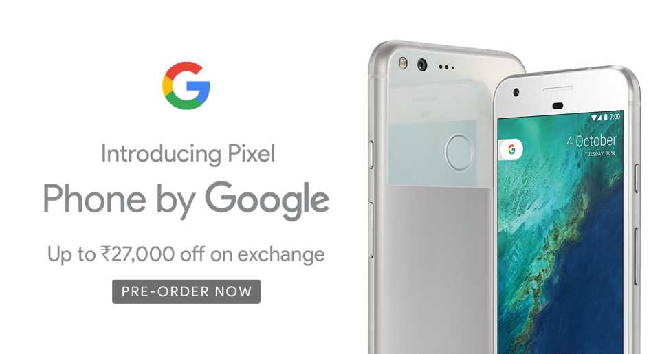 googlepixel_pixelxl_flipkart_13oct_offer