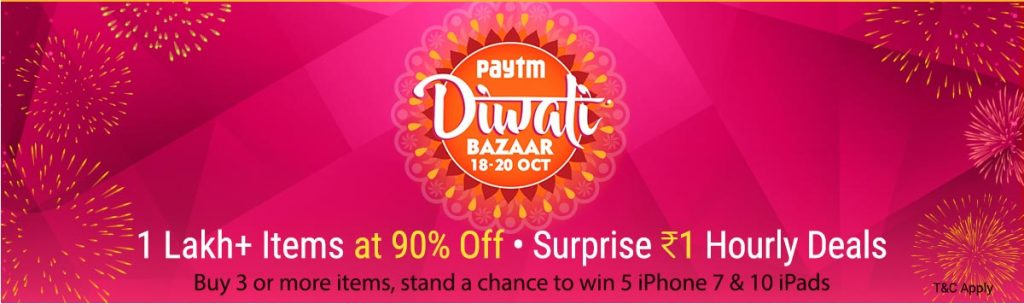 paytm_diwali_bazaar_18-20oct