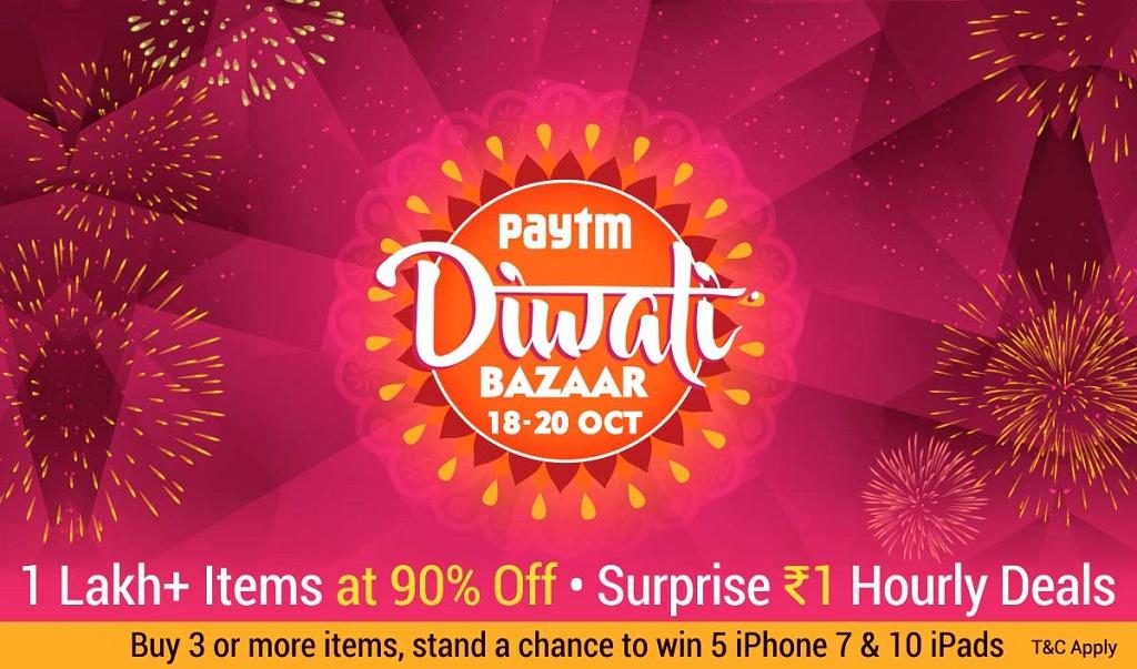 paytm_diwali_bazaar_18-20oct_sale