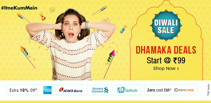 shopclues_dhamaka_deals