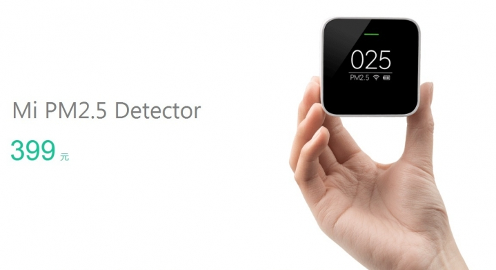 Xiaomi Air Quality Detector