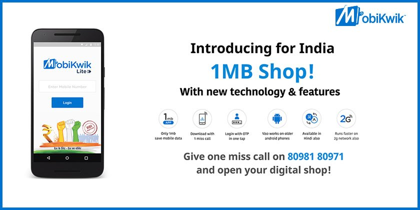 How to Download MobiKwik Lite app (MobiKwik mobile wallet