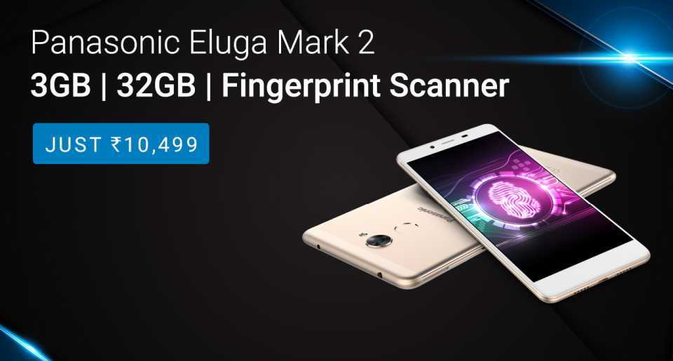 panasonic_eluga_mark2_flipkart_28nov