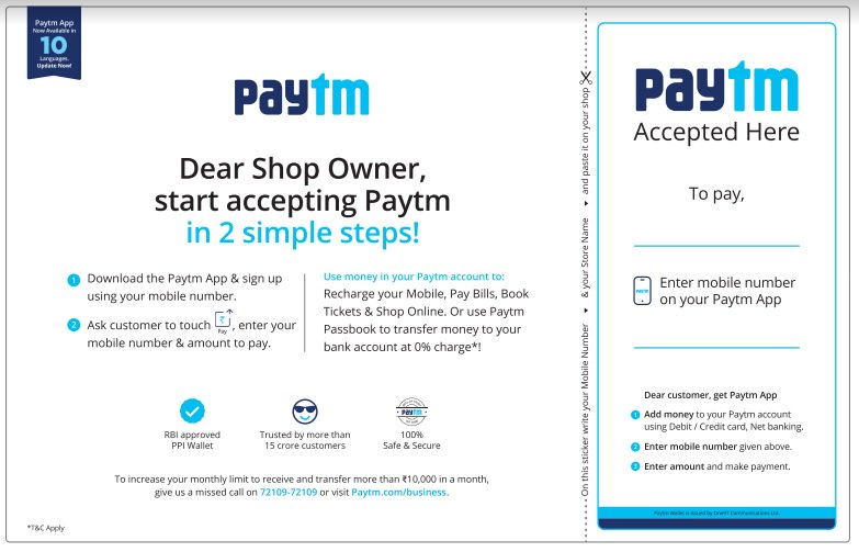 How to generate paytm qr code for retailers and shopkeepers paytmqrcodeforpayment reheart Image collections