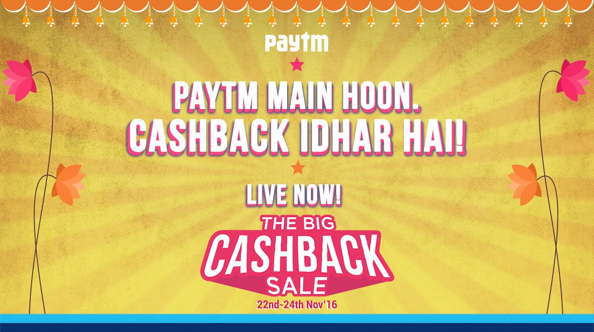 paytm_the_big_cashback_sale_22-24nov