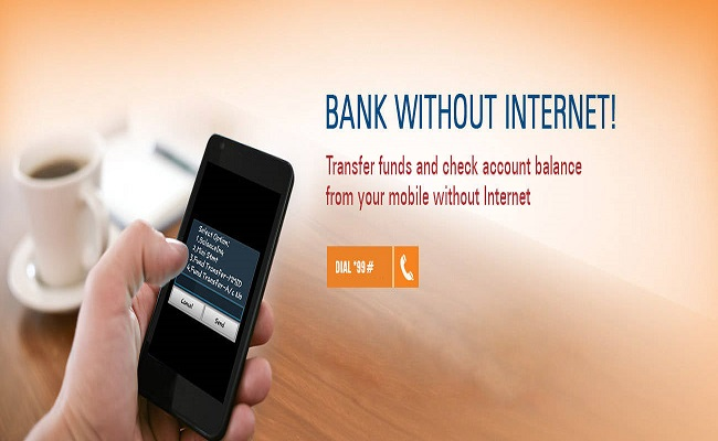 How to Transfer Money Using USSD Codes Based Mobile Banking