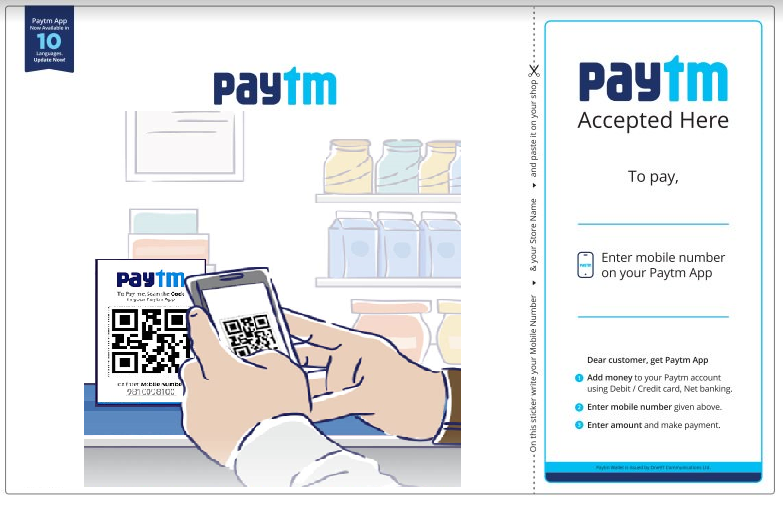 How to Generate Paytm QR Code For Retailers and Shopkeepers
