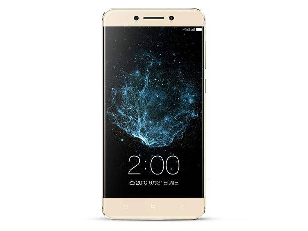 Best 6GB RAM Smartphone - LeEco Le Pro 3