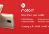 Buy_MotoM_from_Flipkart
