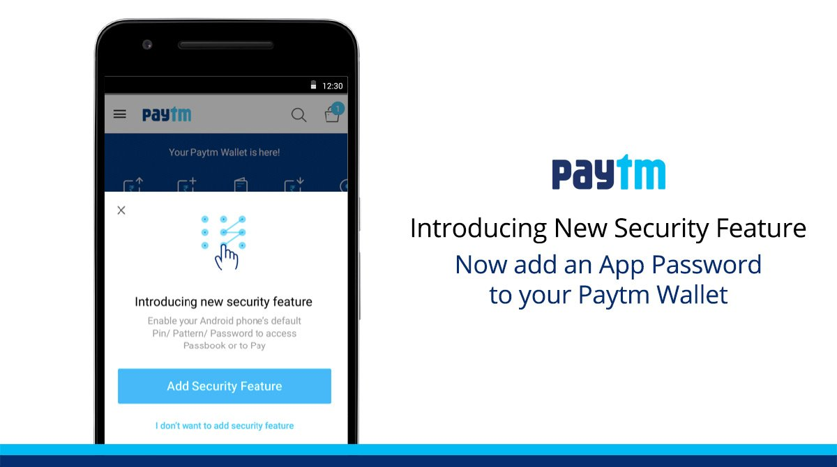 Paytm_Android_App_New_Security_Feature