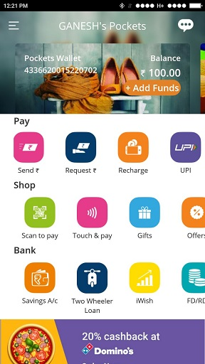 upi_money_payment
