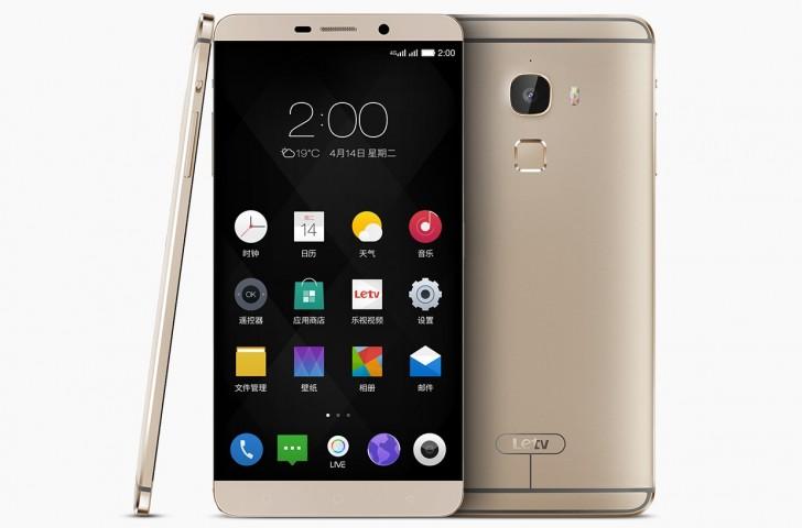 Best Smartphone Under 10000 - Leeco le 1s