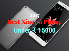 Best xiaomi phone under 15000 in 2017