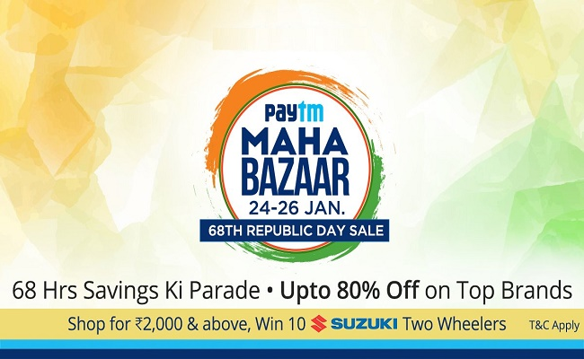Paytm MahaBazaar Republic Day Sale