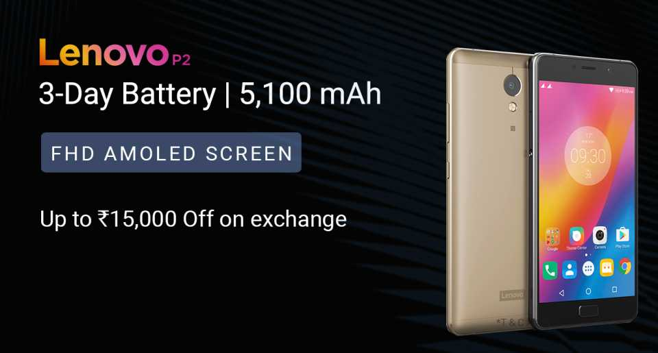 Buy_Lenovo_P2_from_Flipkart_
