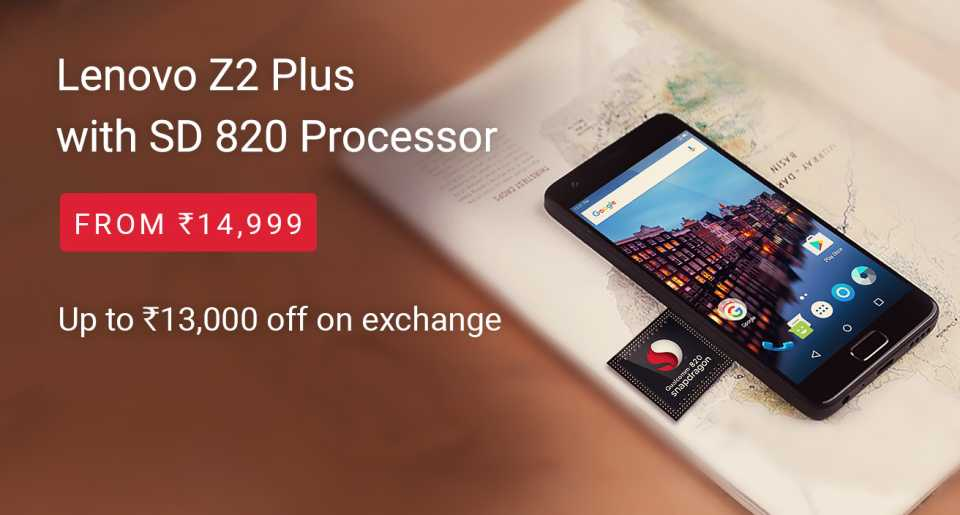 Buy_Lenovo_Z2Plus_Flipkart_17Jan