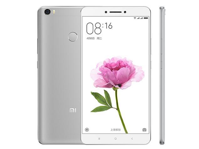 Best Xiaomi Phones Under 15000 - Xiaomi Mi Max