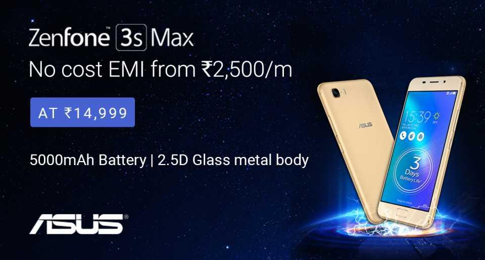 Buy_Asus_Zenfone_3s_Max_from_Flipkart