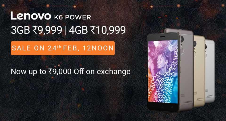 Buy_Lenovo_K6_Power_from_Flipkart