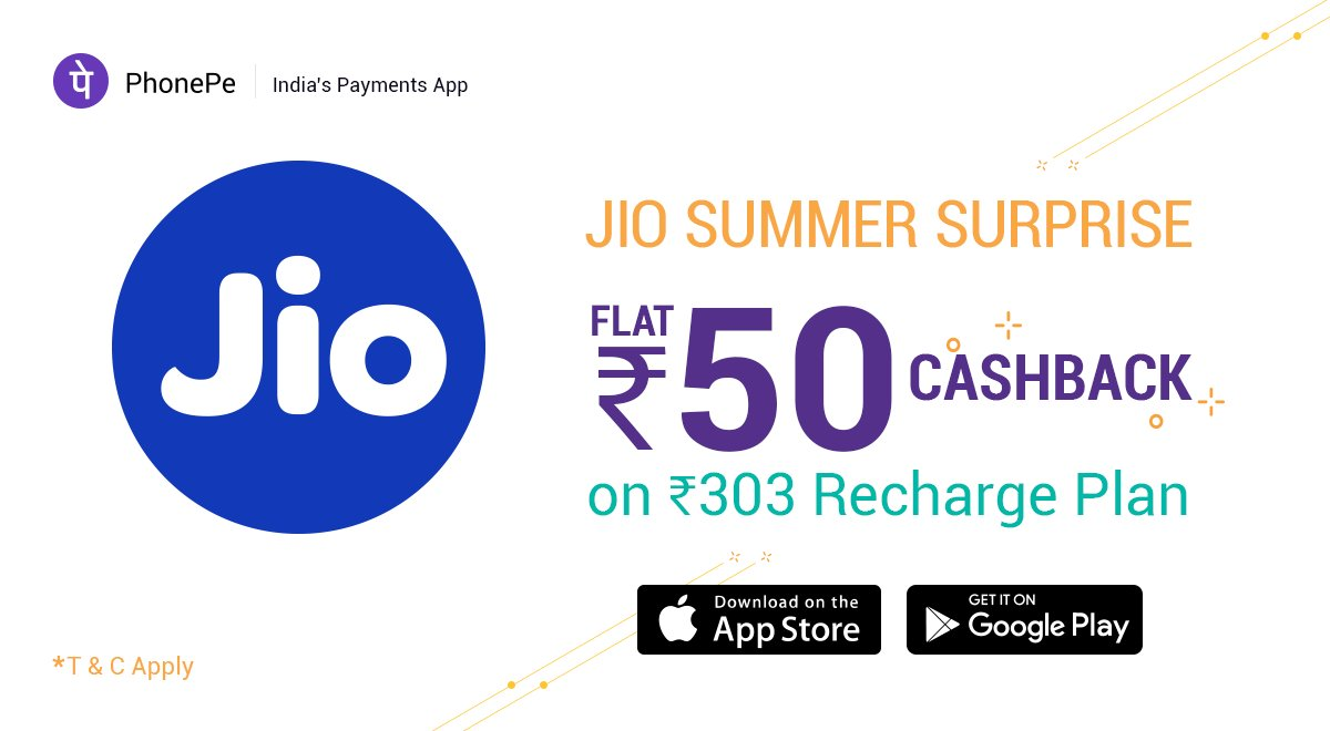 PhonePe App Loot | Jio Prime Membership at Rs 49 | Rs 50 cashback on