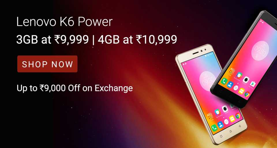 Buy_Lenovo_K6Power_from_Flipkart