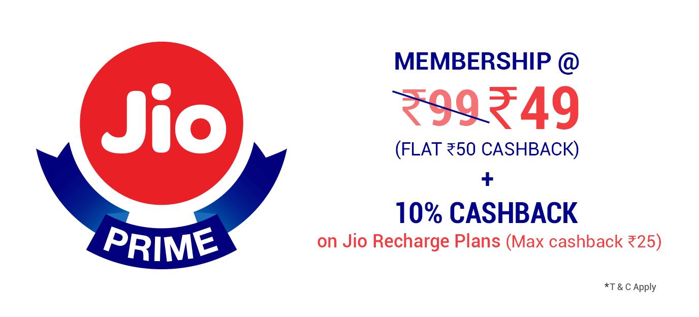 PhonePe App Jio Cashback Offer