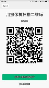 Xiaomi Small Square Camera Review - FlashSaleTricks