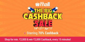 Paytm The Big Cashback Sale