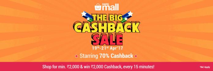 Paytm The Big Cashback Sale