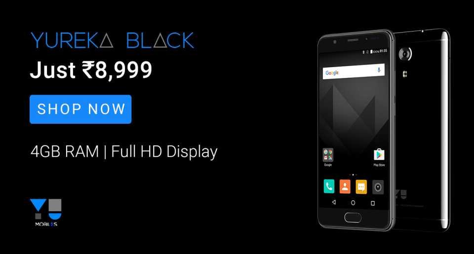 Buy Yureka Black from Flipkart