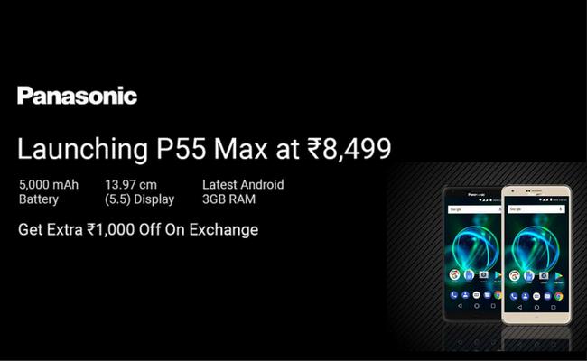 Buy Panasonic P55 Max from Flipkart