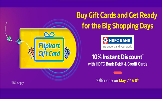 how to use flipkart e gift voucher