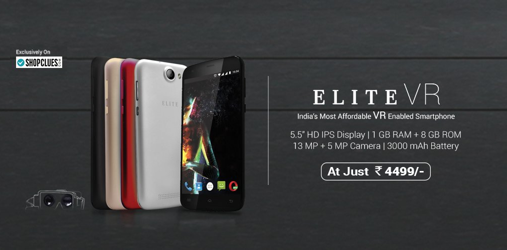 Buy Swipe Elite VR from ShopClues