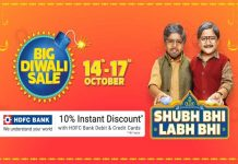 Flipkart Big Diwali Sale (14-17 Oct)