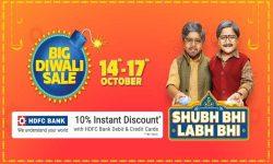Flipkart Big Diwali Sale (14-17 Oct)