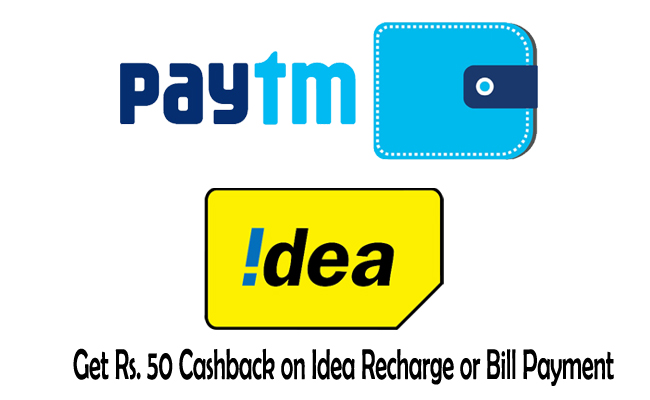 Paytm Offers, Promo Code