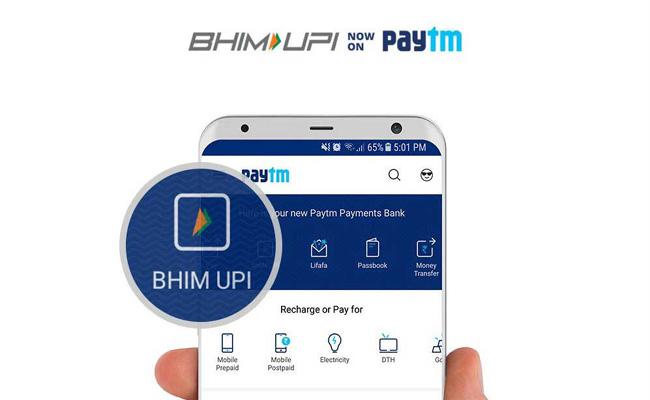 Paytm Offer | Get Rs  30 Cashback on Paytm BHIM UPI Transaction