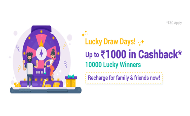 PhonePe Lucky Draw Offer | Get Upto Rs  1,000 Cashback