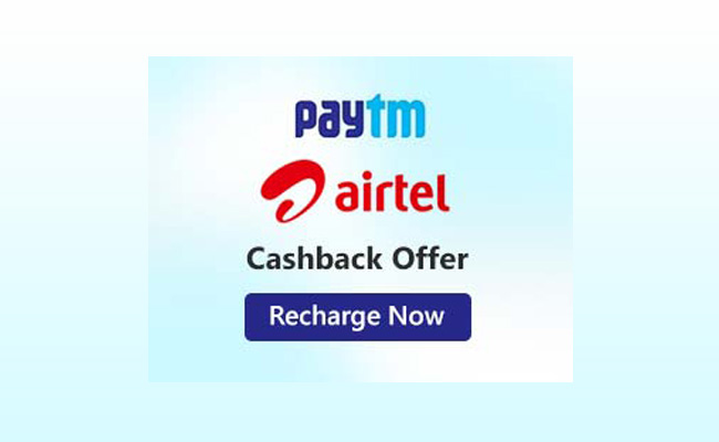 airtel recharge coupons paytm today