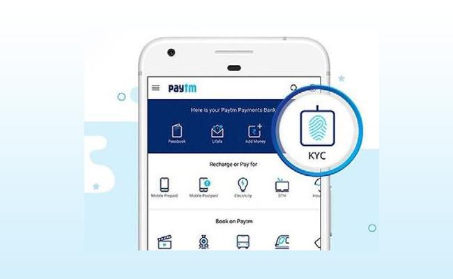Paytm KYC Offer | Get upto Rs  200 Cashback on Completion of